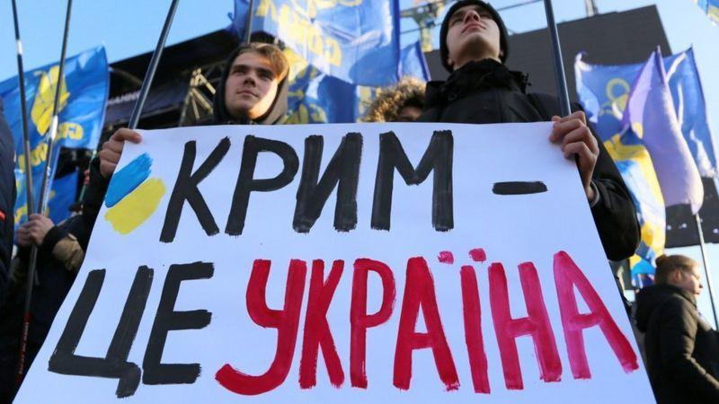 Кримська платформа: мета та значення ініціативи