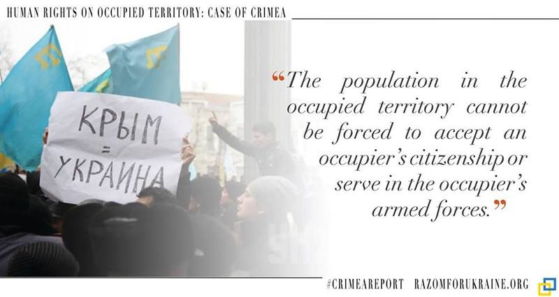 How 156 pages speak about human rights in Crimea