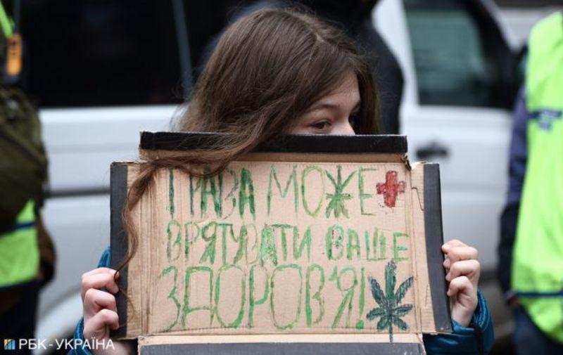 Битва за коноплю: чи зможе Україна в 2020 році легалізувати марихуану