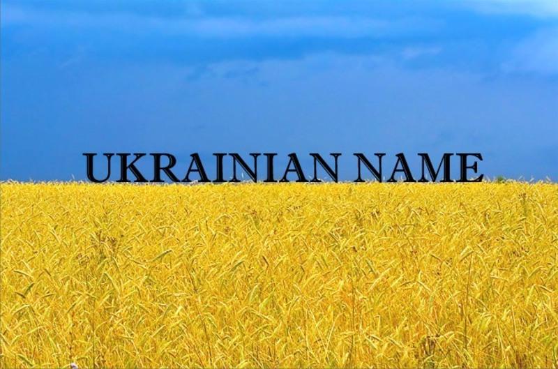 Explaining Ukrainian Surnames Part Two