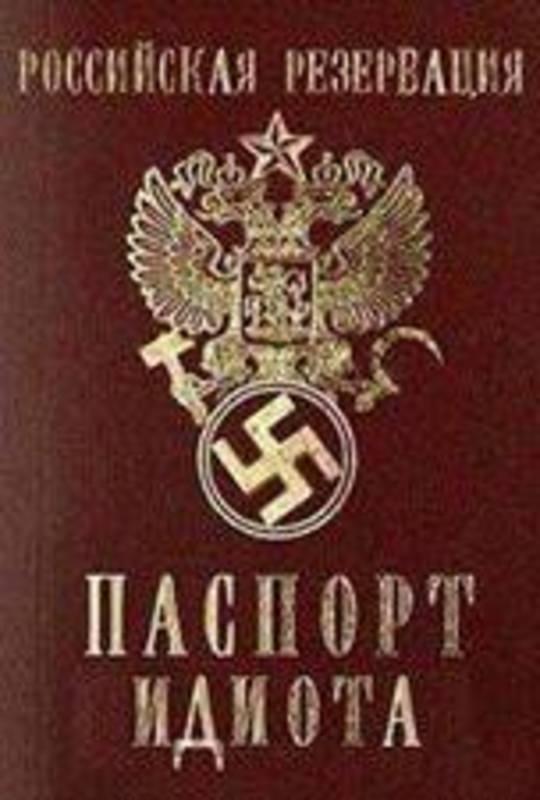 """Визнання паспортів """"Л/ДНР"""": що виграє Україна"""