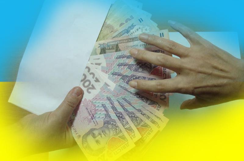 Україна може заплатити дуже високу ціну за корупцію