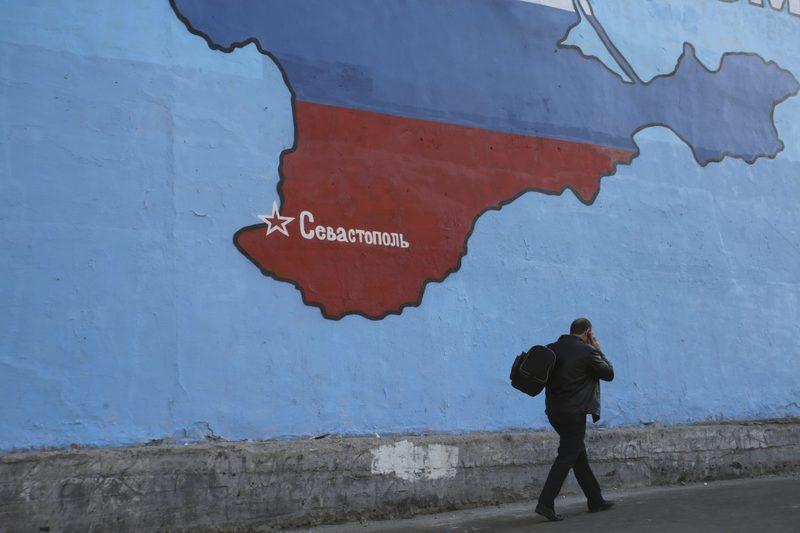 Збитки від анексії Криму сягають понад трильйона гривень