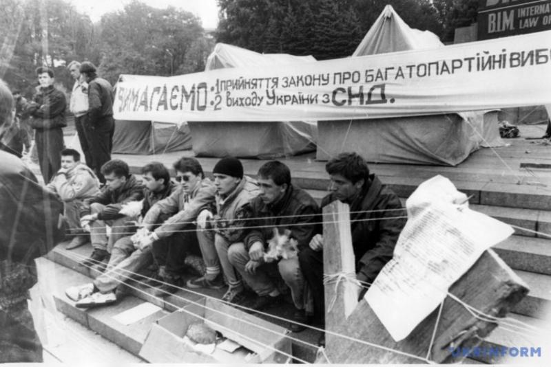 """""""Революція на граніті"""" - у цей день 30 років тому"""