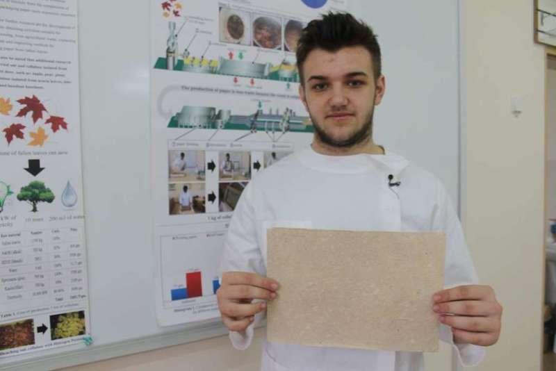 Папір з опалого листя — екологічний винахід українського школяра