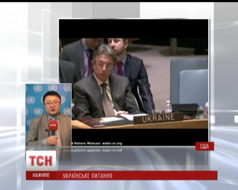 Рада безпеки ООН ухвалила резолюцію щодо України