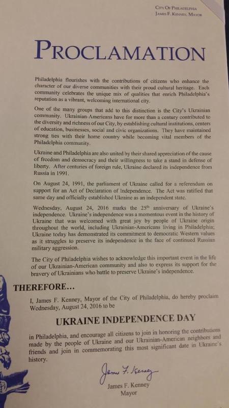 Мер Філадельфії Джеймс Ф. Кенні підписав Проголошення на честь Дня Незалежності України