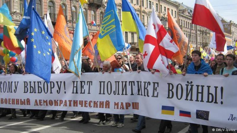 Першотравень в Петербурзі: за Україну і проти Путіна