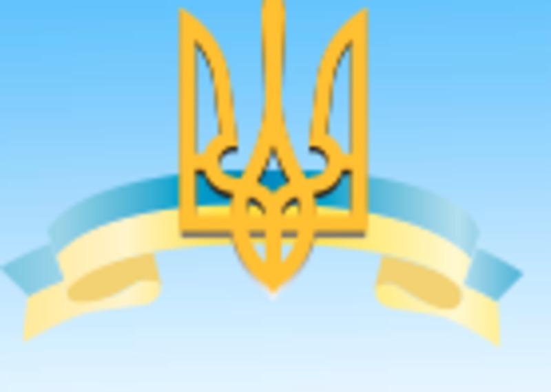 Міністерство освіти і науки України оголошує конкурс