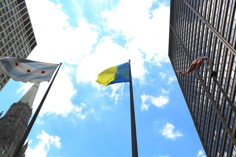 Свято Державного Прапора України у  Чикаґо