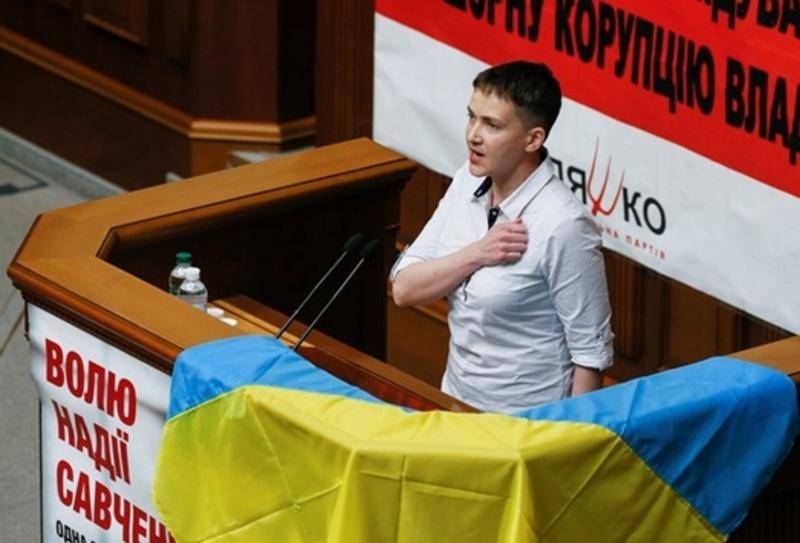 Остання Надія України