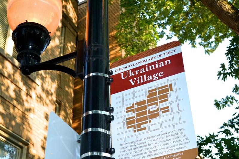 Ukrainian Village: як живуть українські емігранти в Чикаго