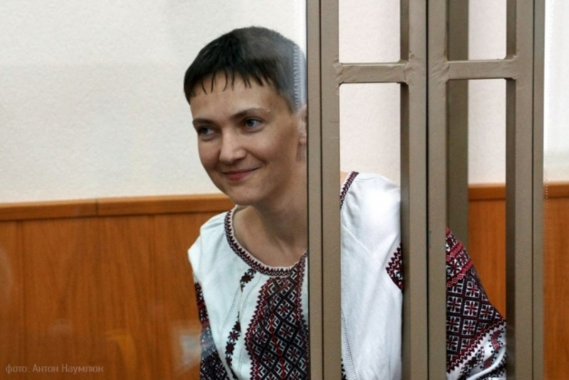 Final words of POW, Nadiya Savchenko, kidnapped and taken to Russia