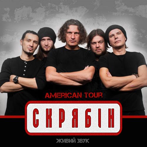 Skryabin USA Tour 2014