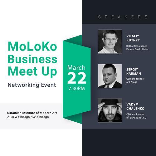 MoLoKo Business Meet Up у Чикаго