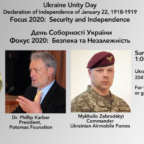 День Соборності України у Чикаго