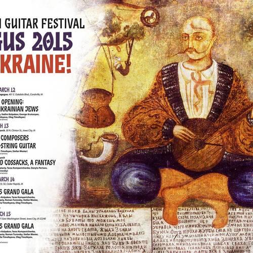 Russian Guitar Festival Topic: Ukraine