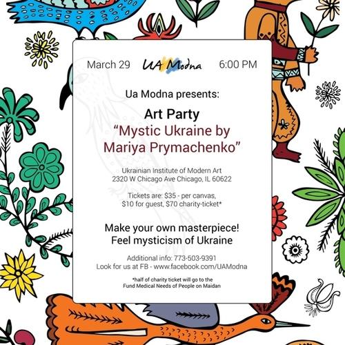 Art Party Mystic Ukraine by Mariya Prymachenko