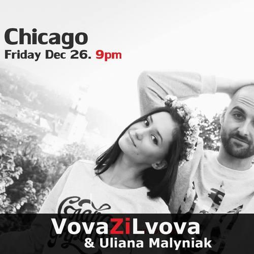 Ukrainian New Year/Christmas Party w/Vova Zi Lvova & Uliana Malyniak in Chicago