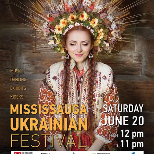 The Mississauga Ukrainian Festival