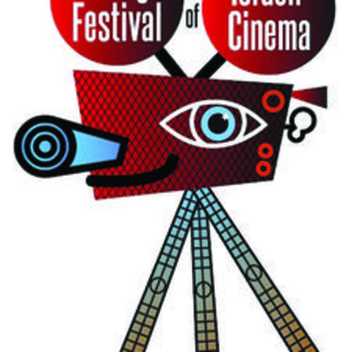 Festival of Israeli Cinema