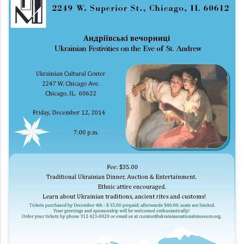 Український національний музей  в Чикаго представляє: Андріївські вечорниці