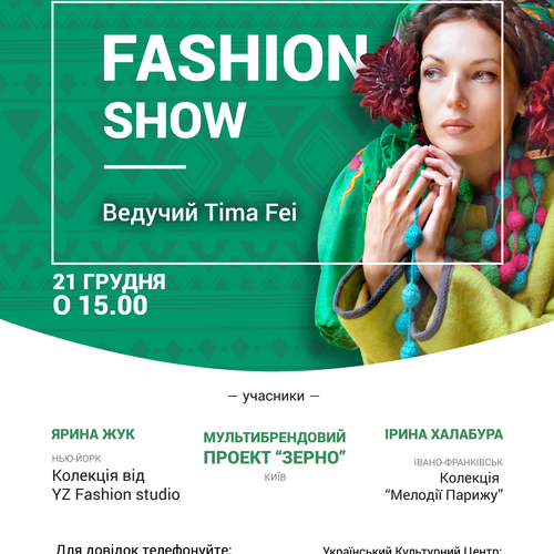 Ukrainian Fashion Show