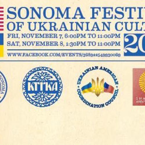 Festival of Ukrainian Culture