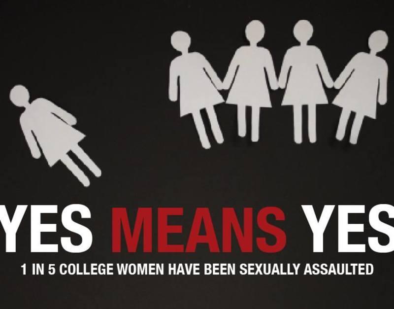 Законодавці визначили, коли жінка погоджуєтсья на секс