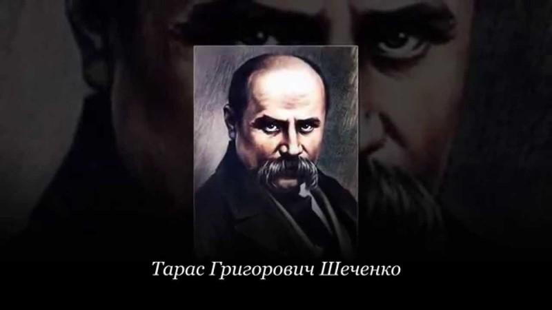 Український студент зробив незвичайний портрет Шевченка