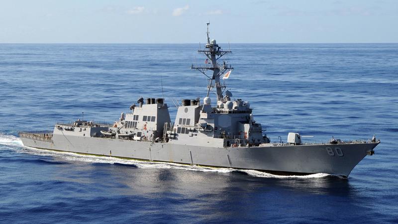 Американський есмінець Roosevelt прямує у Чорне море