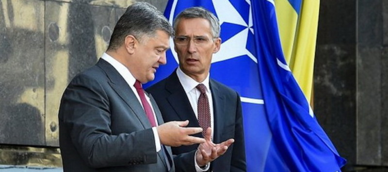 Ukraine Officially Received the Status of Aspirant in NATO