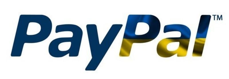 PayPal в Україні поки не передбачається