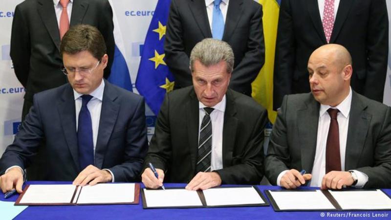 Експерти у Києві скептично оцінюють газовий компроміс з Москвою