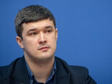"З 1 вересня Україна переходить у режим ""paperless"""