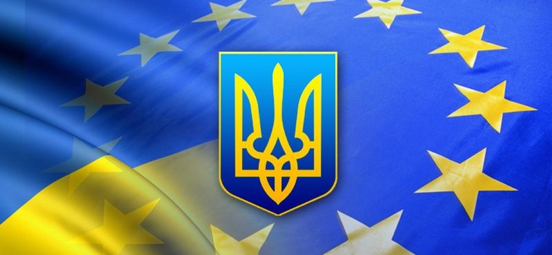 Нова допомога для України