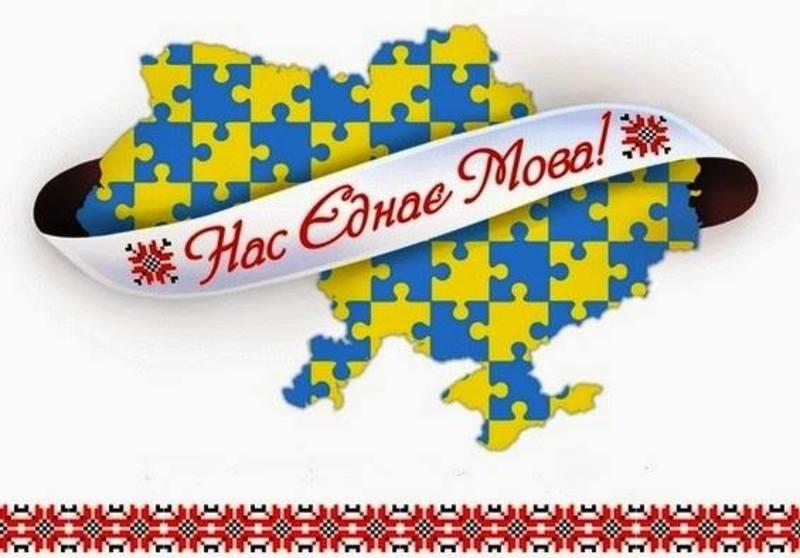 Працівникам МОН доручили спілкуватись українською