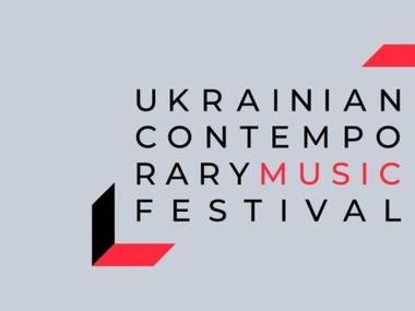 У Нью-Йорку відбудеться фестиваль української музики