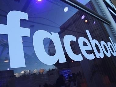 Facebook скасувала заборону на політичну рекламу