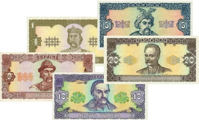 Українська валюта сьогодні святкує 20-річний ювілей