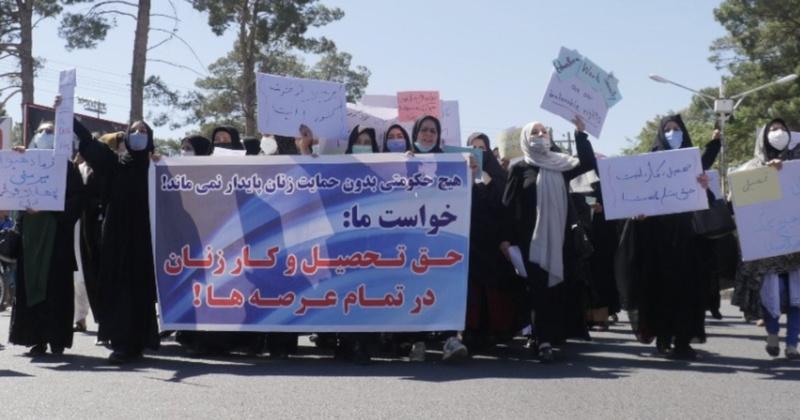 В Афганістані жінки вийшли на протест з вимогою зберегти їхні права