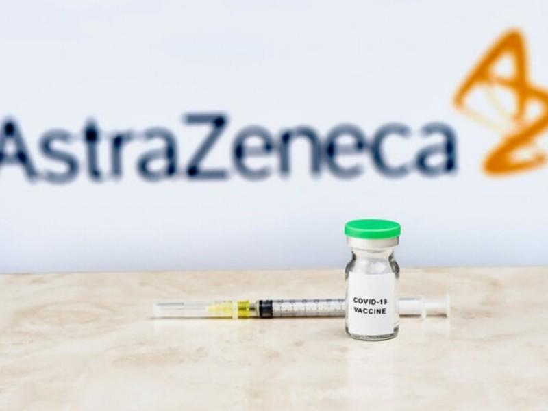 Україні виділено 1 776 000 доз вакцини AstraZeneca в рамках COVAX