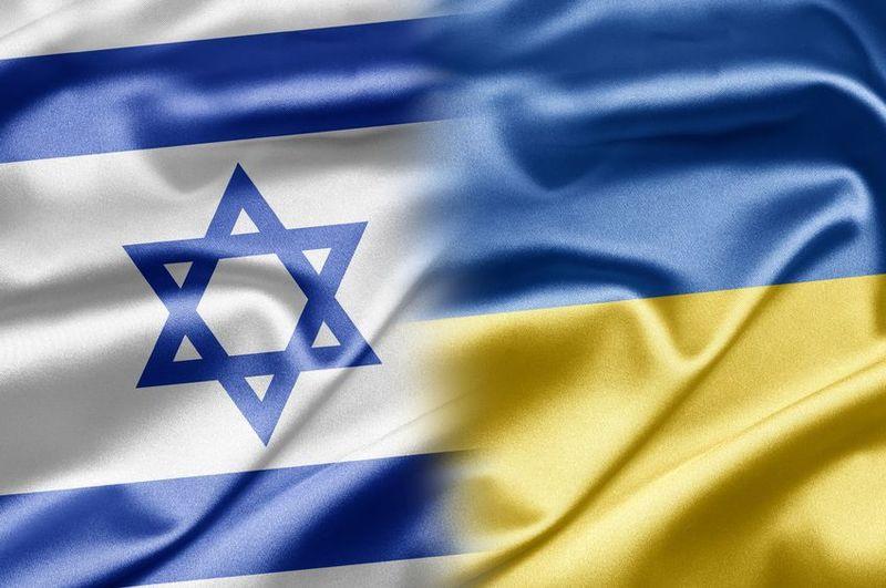 Ukraine, Israel wrap up free trade talks
