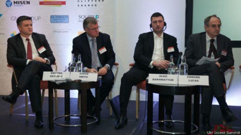 Український інвестиційний саміт в Лондоні