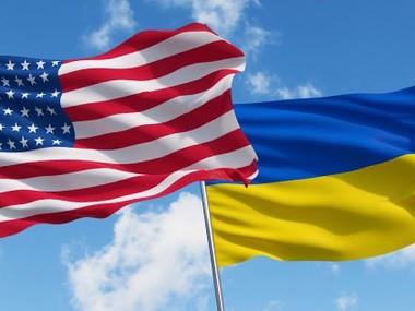 Союз українок Америки відзначить 95-річчя онлайн