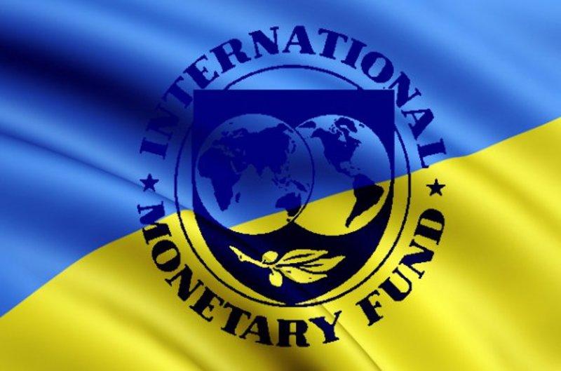 Україна домовилася з МВФ про надання великої фіндопомоги