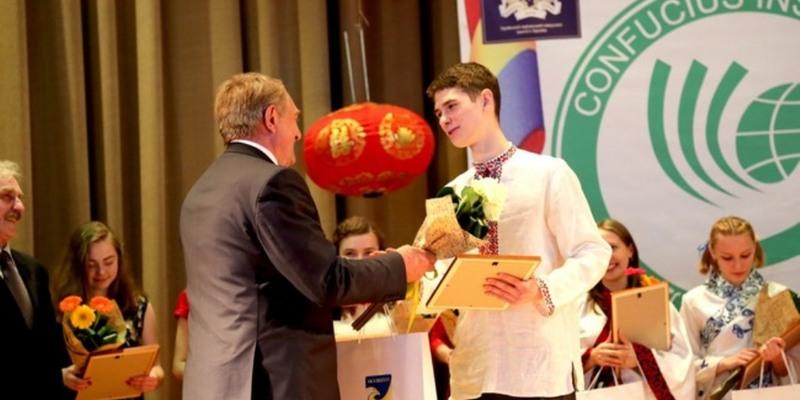 Український студент став призером конкурсу китайського мовознавства
