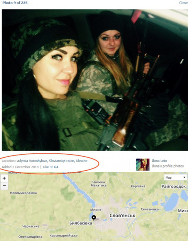 Ukraine's Security Service captured a 19 year old terrorist sniper