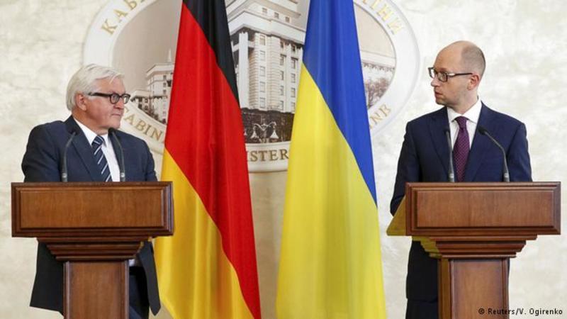 Штайнмаєр в Києві закликав до миру та реформ