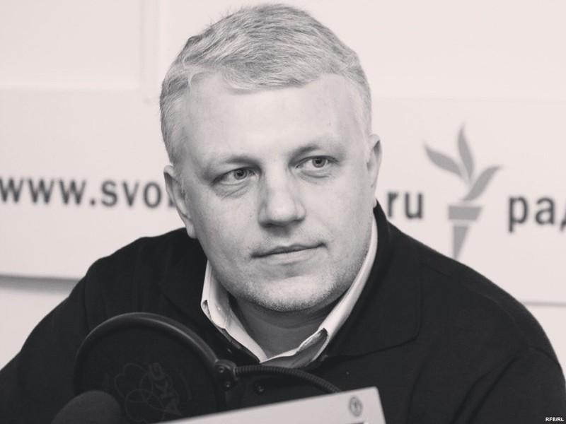 Відомий журналіст назвав версії вбивства Павла Шеремета
